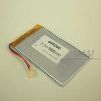 Lithium Li-polymer rechargeable Battery Li-Po 7.4V 1800 mAh for bluetooth mp3 mp4 gps psp 805090