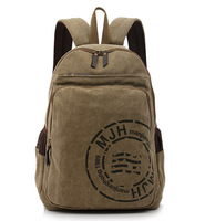 2014 new  Men's Fashion Leisure  canvas Shoulders Computer bags  backpack schoolbag Y0583