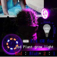 1pcs AC 220V e14 RED and BLUE  LEDs Hydroponic Light LED Plant flower Grow Growth Hydroponics Light Bulb Lamp