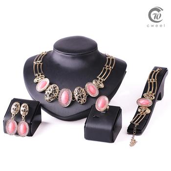 Аксессуары свадьба бусины комплект ювелирных изделий 18 К позолоченные кристалл старинные серьги браслет ожерелье кольцо мода выдалбливают