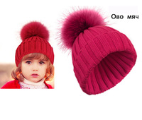 free shipping new winter wool new born warm acrylic knitted beanie red fur detachable real raccoon pom pom baby hat