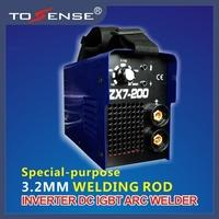 inverter type portable metal 200A arc welding equipment 3.2MM WELDING ROD 200A 220volts free shipping