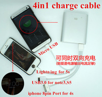 2014 newest 15CM 4in1 USB Charger Cable Adapter For Samsung Galaxy S4 S3 Note 3 FOR iPhone 5S 4S Fast Free DHL Shipping 500pcs