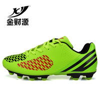 Men football shoes ag long spikes hg child sport shoes leather falcon nails