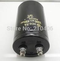 450V3300UF 65x105mm  capacitor