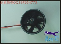 free shipping GL 55mm EDF brush 370 motor  (DUCT FAN) for  A10 airplane(9-10V have 300g push)