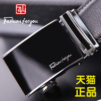 drop shipping Strap genuine leather waist of trousers belt male commercial automatic buckle genuine leather