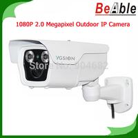 SONY IP Camera 1080P 2.0 Megapixel HD Outdoor 2 pcs Array Led IP66 Metal Waterproof Camera 3-12 mm Motorized Lens CCTV Camera