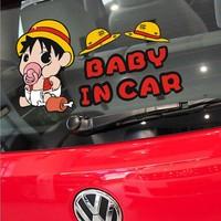 Free shipping 2015 New style fashion cartoon car sticker Tony Chopper car styling decoration BABY IN CAR for ONE PIECE