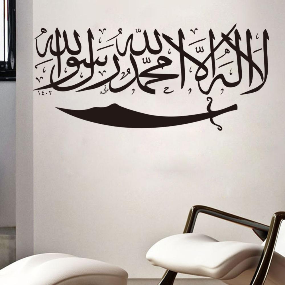 Woonkamer zwarte muur: woonkamer grijze muur met wit en zwart ...