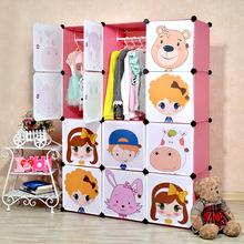 12  cubes DIY Children's simple wardrobe kids closet organizer childrens wardrobe(China (Mainland))