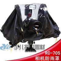 High Quality Professional DSLR Camera Waterproof Cover Raincoat Camera Rainwear for Canon Nikon Sony add Flash free shipping