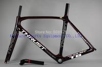 road bike carbon fiber frame TRIDENT THRUS new full carbon frame TR4 - L11 free shipping!