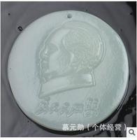 Afghan suet jade pendant ---- Bai Yuqing natural jade pendant Chairman Mao Avatar