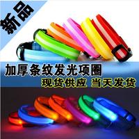 LED Nylon Pet Dog Collar Night Safety LED Light-up Flashing Glow In The Dark Electric LED Pets Cat & Dog Collar Free Shipping