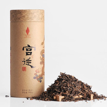 Pu'er tea cooked palace Brown Mountain premium loose tea lily expected 9.9 yuan Yunnan Pu'er tea