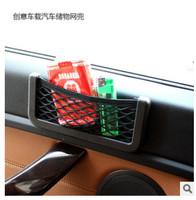 Creative vehicle storage bag automobile storage net vehicle used storage bag grid mobile phone box frame car sundries b