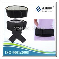 Free shipping promtional tourmaline far infrared heat lumbar back support brace