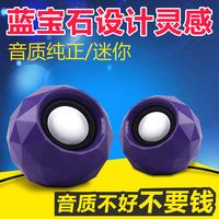 Fashion m01 notebook audio desktop usb mini speaker portable subwoofer