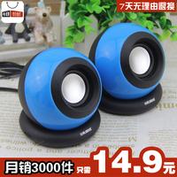 Desktop laptop audio multimedia mini mobile phone small speaker portable usb2.0 subwoofer
