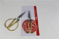 "1Pcs Gold Plated Dragon Phoenix Sharp Scissors Tailor's sissors 8"" Inch"