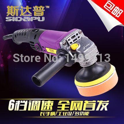 Sales!Mini car polishing machine home floor waxing machine multi-function speed grinder(China (Mainland))