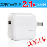 For for PAD charger for 2 mini charger for  4 air