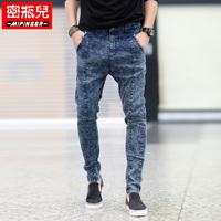 Winter male low-rise harem skinny jeans  men pencil blue denim jeans plus size 28-38