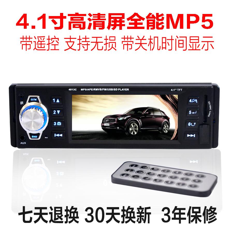 4016c car mp5 player 4.1inch 2014 new mp3 12v (car) 24v (truck)