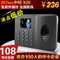X2 0 fingerprint attendance machine cardpunch fingerprint attendance machine type fingerprint film cardpunch