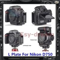 Pro Vertical L Type Bracket Tripod Quick Release Plate Base Holder Perfect For Nikon D750 PT150