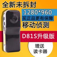 New Mini DV DVR Sports Camera for Bike /Motorbike Camera Video Audio Recorder 720P HD DVR Mini DVR Camera & Mini DV+Card reader