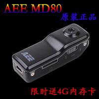 free shipping Aee md80 hd mini camera mini dv video recorder ultra-small voice-activated invisible wireless webcam