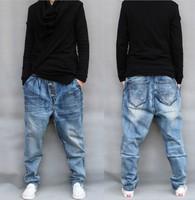 2014 men harem denim jeans plus size male classic low crotch jeans  loose harem pants male taper skinny pants