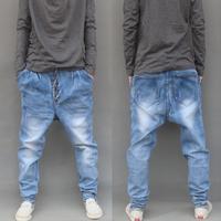 Light blue denim elastic pants button plus size harem pants fashion loose taper pants skinny pants