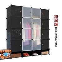 16 cubes diy armoire corner cabinets freestanding wardrobes closet storage ideas diy wardrobe closet plastic wardrobe
