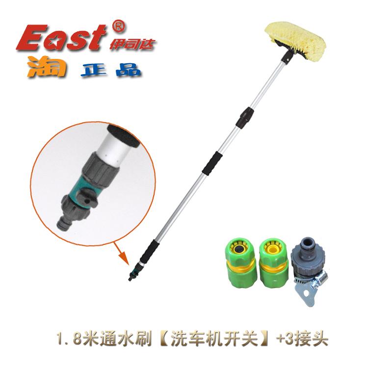 1.8M Adjustable Long Handle PVC Soft Water Washing Car Brush+ three free Gift Connectors(China (Mainland))
