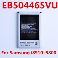 EB504465VU EB504465VB mobile cell battery for i8910 i5800 i8700 w799 b7620 i5801 i328