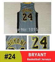 Los Angeles #24 Kobe Bryant Fashion Static Basketball Jersey Best Quality Free Shipping