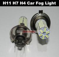 Wholesale H11 H7 H4 SMD 3528 120 LED Car Fog Parking Head Light 12V Vehicle Source 200PCS/lot