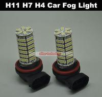 Wholesale H11 H7 H4 SMD 3528 120 LED Car Fog Parking Head Light 12V Vehicle Source 500PCS/lot
