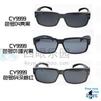 Drivers glare myopia Polarized Sunglasses glasses CY9999