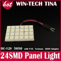 T10 W5W BA9S C5W C10W Festoon 3 Adapters 24SMD 5050 LED 12V white reading Panel Lights Car interior Dome light lamp