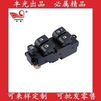 Factory Direct Master Electric Power Window Switch MA30-66-350M1 Apply for ha/ma 2