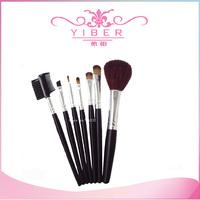 2014 Promotion sale makrup brushes 7pcs/set Makeup Brush Set with Leather-Like Case Portable Make up Brushes Black