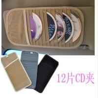 12 car CD visor with pen shading CD clip CD visor