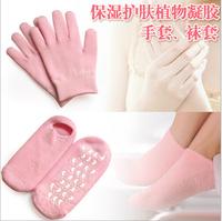 HOT 2pairs/LOT( (1pair glove+1pair socks) Whiten Skin Moisturizing Treatment Gel SPA Gloves and Socks) Free Shipping