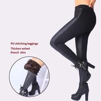 ashion faux leather stitching thicken velvet leggings plus size women's winter leggings pants slim pencil pants warm leggings