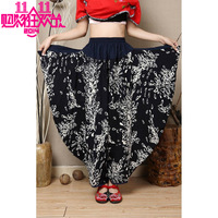 National 2014 trend casual fashion personality butterfly fluid large loose women's trousers