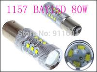 2PCS  Blue 1157 BAY15D 80W CREE High Power Led Car Turn Signal Tail Brake Light Car  Fog Lamp  #H112B